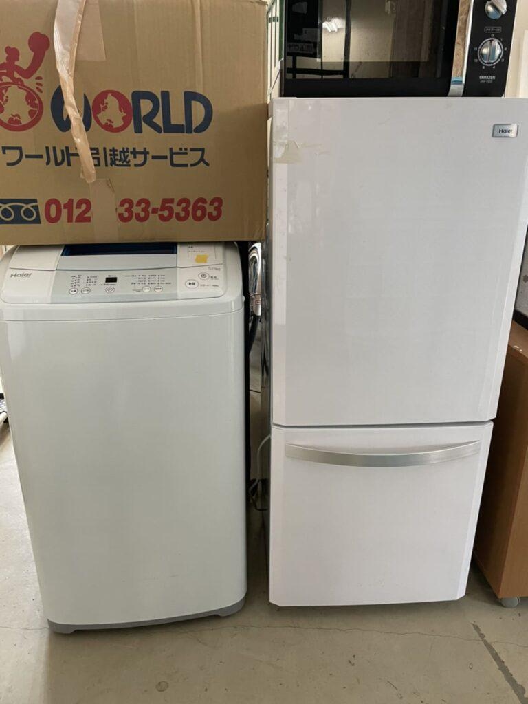 洗濯機と冷蔵庫の写真